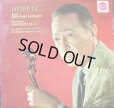 独RCA ハイフェッツ/ブルッフ スコットランド幻想曲, ビュータン ヴァイオリン協奏曲第5番