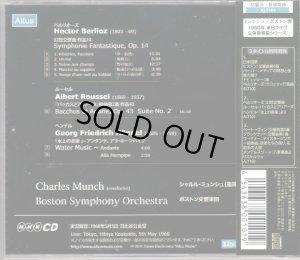 画像2: [中古CD] Altus ミュンシュ&ボストン響・ライヴ/ベルリオーズ「幻想交響曲」