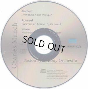 画像3: [中古CD] Altus ミュンシュ&ボストン響・ライヴ/ベルリオーズ「幻想交響曲」