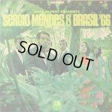 AM RECORDS セルジオ・メンデスとブラジル'66/DELUXE