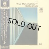 AM ウェス・モンゴメリー WES MONTGOMERY/ROAD SONG