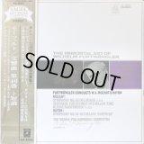 Angel フルトヴェングラー/モーツァルト 交響曲第40番, 小夜曲, ハイドン「驚愕」 VPO