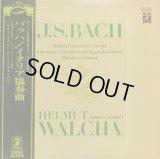 ANGEL ヴァルヒャ/J.S.バッハ イタリア協奏曲, 半音階的幻想郷とフーガ, パルティータ