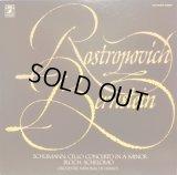 ANGEL ロストロポーヴィチ&バーンスタイン/シューマン チェロ協奏曲, ブロッホ「シェロモ」
