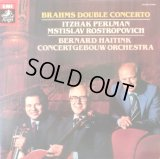 Angel ロストロポーヴィチ, パールマン&ハイティンク/ブラームス 二重協奏曲