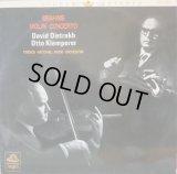 ANGEL [赤盤] オイストラフ&クレンペラー/ブラームス ヴァイオリン協奏曲