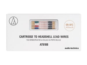 画像2: audio-technica オーディオテクニカ/AT6108 カーリッジ・リードワイヤー