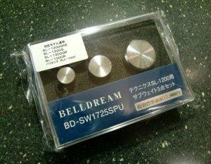 画像3: BELLDREAM ベルドリーム/BD-SW1725SPU テクニクスSL-1200用サブウェイト