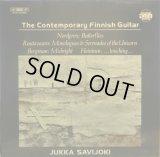 スウェーデンBIS Y.サヴィオキ/現代フィンランドのギター音楽
