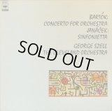 CBS セル/バルトーク 管弦楽のための協奏曲, ヤナーチェク シンフォニエッタ