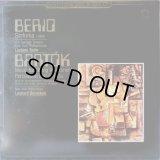 蘭CBS バーンスタイン 他/バルトーク 弦楽器, 打楽器とチェレスタのための音楽、ベリオ「シンフォニア」