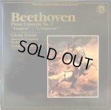 蘭CBS グールド&ストコフスキー/ベートーヴェン「皇帝」