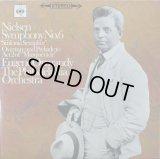 英CBS オーマンディ/ニールセン 交響曲第6番「素朴な交響曲」「仮面舞踏会」〜序曲&前奏曲