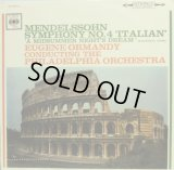 CBS オーマンディ/メンデルスゾーン 交響曲第4番「イタリア」, 真夏の夜の夢