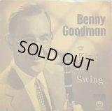 Concert Hall ベニー・グッドマン〜キング・オブ・スウィング