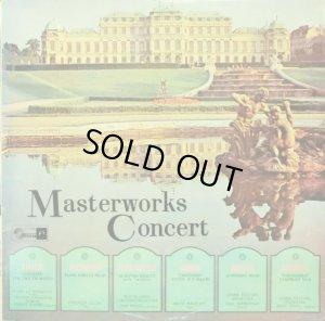 画像1: Concert Hall マスターワークス・コンサート/ クリップス, バンベルガー, グルダ他