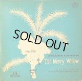 Concert Hall レハール 「メリー・ウィドウ」(ハイライト) 10インチ盤