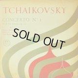 @Concert Hall [10インチ盤] ソンドラ・ビアンカ/チャイコフスキー ピアノ協奏曲第1番