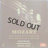 Concert Hall パリキアン/モーツァルト ヴァイオリン協奏曲第3,4番