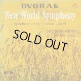 Concert Hall クリップス&チューリッヒ・トーンハレ管/ドヴォルザーク「新世界より」