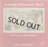 Concert Hall シューリヒト/J.S.バッハ 管弦楽組曲第2番, 第3番