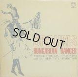 Concert Hall ジョゼフォヴィッツ/ブラームス ハンガリー舞曲集(全21曲)
