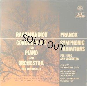 画像1: Concert Hall アントルモン&ゲール/ラフマニノフ ピアノ協奏曲第2番他
