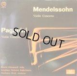 Concert Hall オドノポゾフ/メンデルスゾーン&パガニーニ ヴァイオリン協奏曲