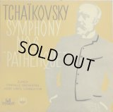 Concert Hall J.クリップス/チャイコフスキー 交響曲第6番「悲愴」