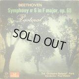 Concert Hall クレツキ/ベートーヴェン 交響曲第6番「田園」