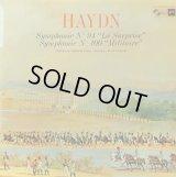 仏Concert Hall(GID) ジョゼフォヴィッツ&ウィーン・フィル/ハイドン 交響曲「驚愕」,「軍隊」