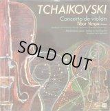 仏Concert Hall ヴァルガ/チャイコフスキー ヴァイオリン協奏曲, 瞑想曲