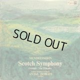 Concert Hall ドラティ&ロンドン響/メンデルスゾーン「スコットランド」, フィンガルの洞窟