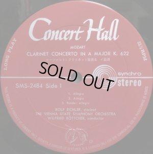 画像2: Concert Hall ベトヒャー/モーツァルト クラリネット協奏曲, ホルン協奏曲第1, 3番