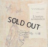 Concert Hall ワルター・ゲール/ヴィヴァルディ 協奏曲集「調和の幻想」より