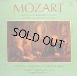 スイスConcert Hall ロベール・デュナン/モーツァルト 2台と3台のピアノための協奏曲集