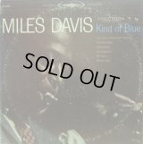 米COLUMBIA 人気盤、MILES DAVIS/Kind of Blue