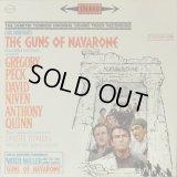 米COLUMBIA 6-eye グレゴリー・ペック/「ナバロンの要塞」〜OST、ディミトリー・ティオムキン音楽