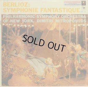 画像1: 米COLUMBIA 6-eye ミトロプーロス&NYP/ベルリオーズ「幻想交響曲」
