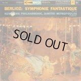 米COLUMBIA 6-eye ミトロプーロス&NYP/ベルリオーズ「幻想交響曲」