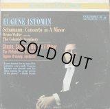 イストミン/シューマン ピアノ協奏曲、ショパン ピアノ協奏曲第2番 ワルター&オーマンディ