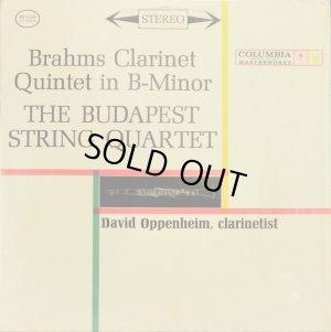 画像1: 米COLUMBIA ブダペスト弦楽四重奏団/ブラームス クラリネット五重奏曲
