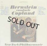 米COLUMBIA バーンスタイン/コープランド ピアノ協奏曲, 劇場のための音楽