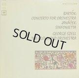 米COLUMBIA セル/バルトーク 管弦楽のための協奏曲, ヤナーチェク シンフォニエッタ