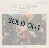 COLUMBIA(ERATO) ランパル&リステンパルト/4つのイタリア・フルート協奏曲
