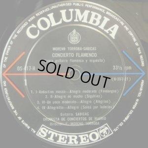 画像2: COLUMBIA モレノ・トローバ フラメンコ協奏曲 他