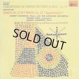 COLUMBIA カサドシュ&セル/ウェーバー 小協奏曲, ベートーヴェン「熱情」 10インチ盤