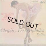 COLUMBIA オーマンディ/ショパン バレエ音楽「レ・シルフィード」 10インチ盤