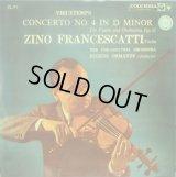 COLUMBIA フランチェスカッティ&オーマンディ/ヴュータン ヴァイオリン協奏曲第4番 10インチ盤