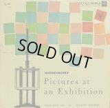 COLUMBIA [10インチ] エフゲニー・マリーニン/ムソルグスキー「展覧会の絵」
